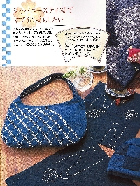 Sashiko Embroidery Postcard US/International