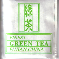 Tea Blends: Green #1