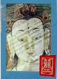 Asian Energy ATC Swap 2/2