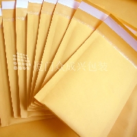 GSC: Stuffed Envelope