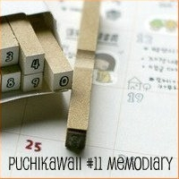 PuchiKawaii #11: Memosheet Diary USA ONLY